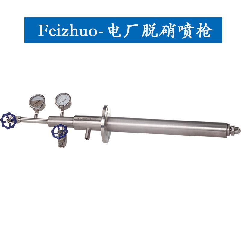 电厂火狐体育手机官网火狐体育手机版